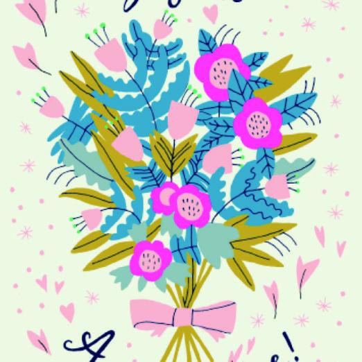 Carte double avec enveloppe - Joyeux Anniversaire
